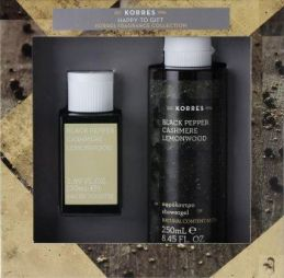 Ανδρικό Άρωμα Black Pepper Cashmere Lemonwood 50ml & Δώρο Shower Gel 250ml
