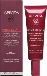 Apivita Wine Elixir Wrinkle & Firmness Lift Day Cream SPF30 PA+++ 40ml