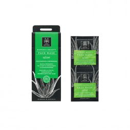 Apivita Express Beauty New Face Mask Aloe 2x8ml