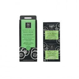 Apivita Express Beauty New Face Mask Cucumber 2x8ml