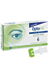 OPTONIC EYE DROPS 10ΦΙΑΛ*0,5ML