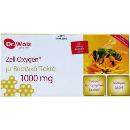 POWER ZELL-OXYGEN GOLD+ROYAL 14AMP