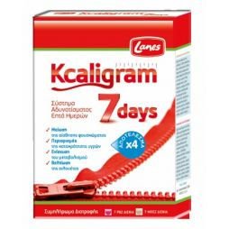 LANES-KCALIGRAM 7 DAYS 14TAB