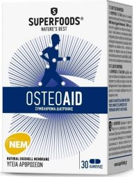 SUPERFOODS OSTEOAID  30 CAPS(ΑΡΘΡΩΣΕΙΣ)