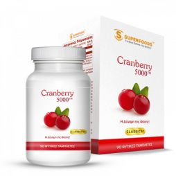SUPERFOODS CRANBERRY 5000 90CAPS