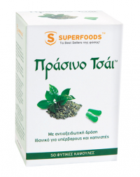 SUPERFOODS ΤΣΑΙ ΠΡΑΣΙΝΟ EUBIAS 350MG 50 CAPS