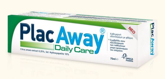 OMEGA PHARMA Plac Away Daily Care Οδοντόκρεμα 75ml