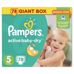 Pampers Active Baby Dry Giant Pack No.5 Junior (11-18 kg) Βρεφικές Πάνες, 78 τεμάχια