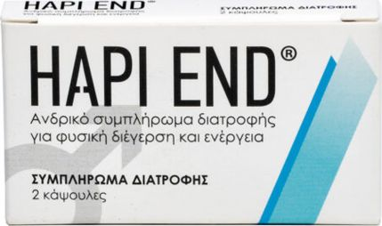 Hapi End Food Supplement 2 κάψουλες