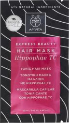 APIVITA EXPRESS BEAUTY HAIR MASK HIPPOPHASE TC 20ML