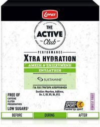 Lanes The Active Club Xtra Hydration Forest Fruit 20 ταμπλέτες