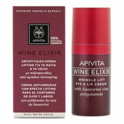 APIVITA WINE ELIXIR LIFTING EYE & LIP CREAM 15ML