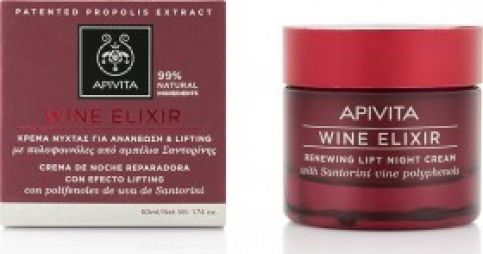 APIVITA WINE ELIXIR LIFTING NIGHT CREAM 50ML