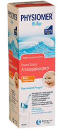 PHYSIOMER BABY ΥΠΕΡΤΟΝΟ 60ML
