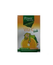 POWER-VIT.C KIDS