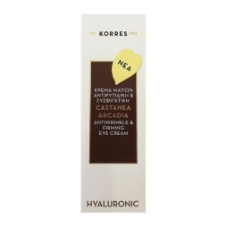 Korres Castanea Arcadia Eye Cream 15ml