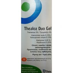 Thealoz Duo Gel 30 X 0.4g