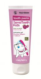 FREZYDERM-SENSITIVE KIDS toothpaste 3+