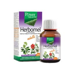 HERBOMEL ADULTS 200ml